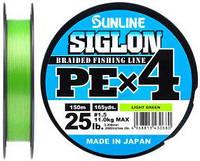 Шнур Sunline Siglon PE х4 150m (салат.) #1.5/0.209mm 25lb/11.0kg