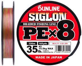 Шнур Sunline Siglon PE х8 150m (мульти.) #2.0/0.242mm 35lb/15.5kg