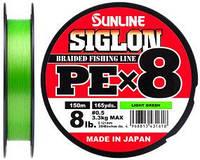 Шнур Sunline Siglon PE х8 150m (салат.) #0.5/0.121mm 8lb/3.3kg