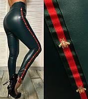 Лосины женские кожаные с лампасами 23833, фото 1