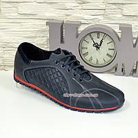 """Туфли мужские синие на шнуровке, натуральная кожа """"крейзи"""", фото 1"""
