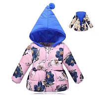 Детская демисезонная куртка для девочки. Размеры 80-120.