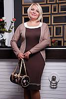 Платье Бейлиз LE-5847 (шоколад+беж), фото 1