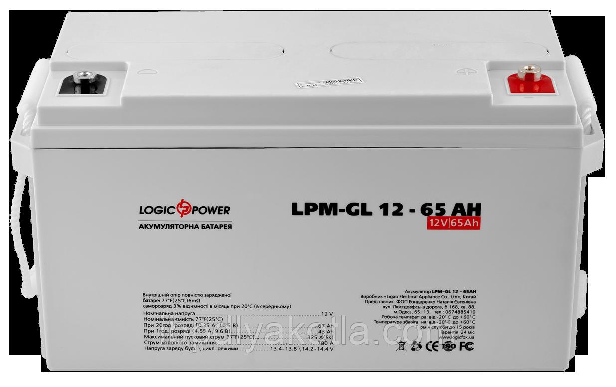 Logicpower LPM-GL 12V 65AH