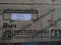 Бичи  барабана комбайн нива ск-5 70045А-46А (ростельмаш)