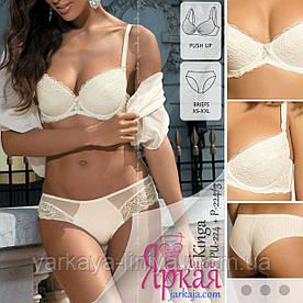 9f2eaa7f45b6 Комплекты нижнего белья женские Kinga™. Бюстгальтер пуш ап + Трусики-слипы.  Польское