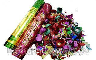 Хлопушка  пневматическая 30 см (конфетти, серпантин ) 1 шт.