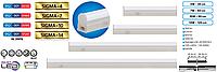 Светодиодный линейный светильник Horoz Electric, 4W, 6400K, 220V, Sigma-4