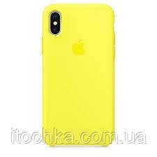 Apple iPhone X Leather Case Yellow (copy)