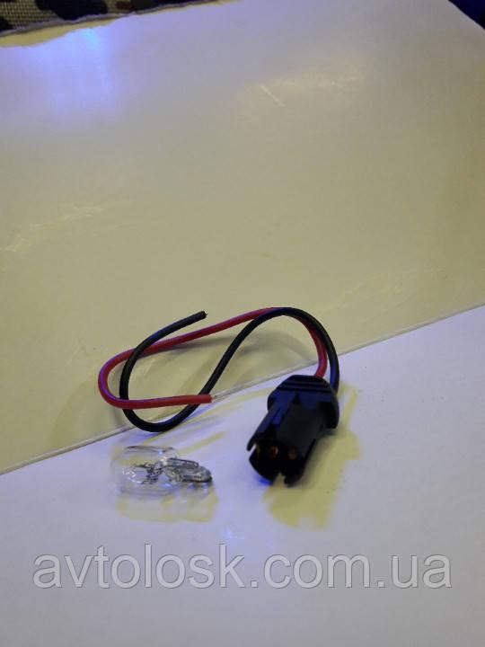 Патрон габаритной лампы (безцокольный w5w).Ланос,Нексия иномарки.