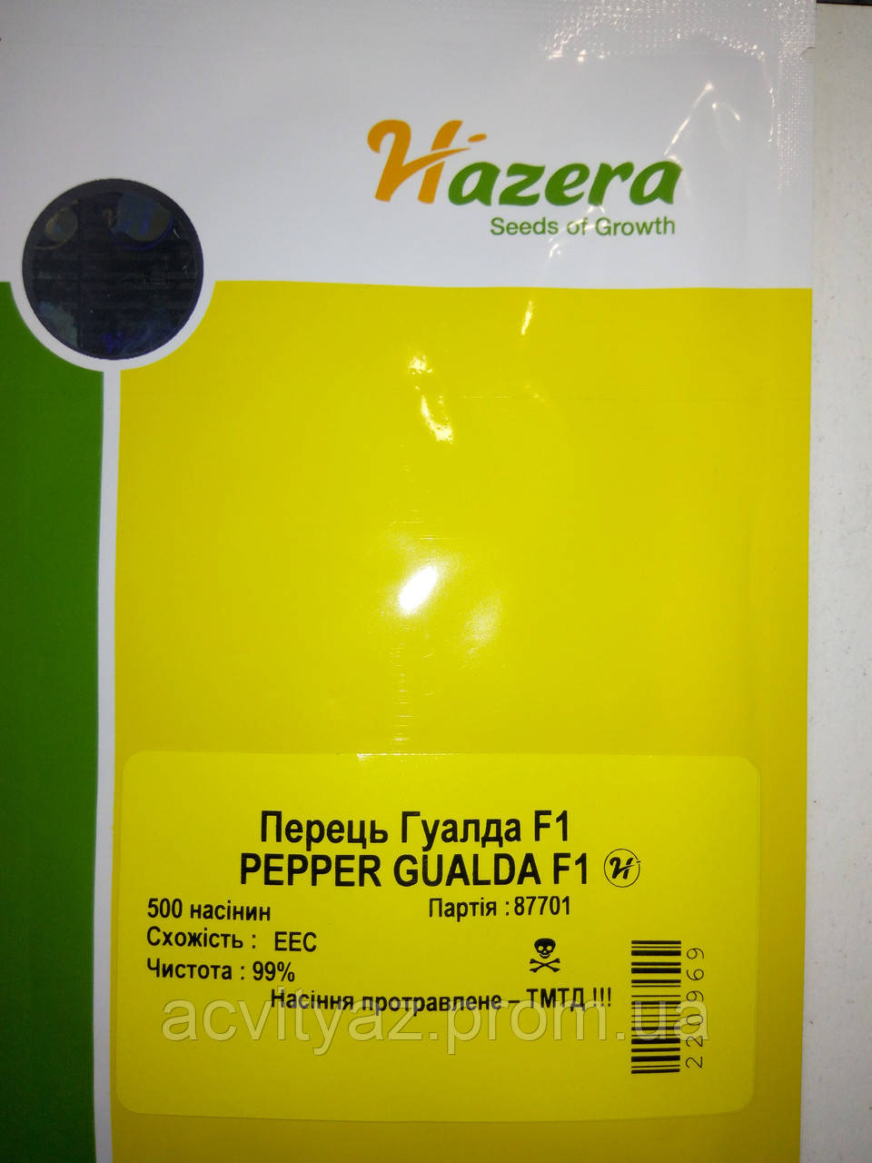 Семена перца ГУАЛДА F1 / GUALDA F1, 500 семян