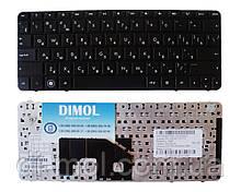Оригінальна клавіатура для ноутбука HP Compaq Mini 210-1000, rus, black
