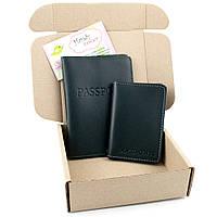 Подарочный набор №4: обложка на паспорт + обложка документы (темно-зеленый)