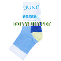 Детские летние носки р. 92-98 (12-14) для новорожденного 75% бамбук 23% полиамид 2% эластан 3987 Голубой