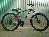 Горный велосипед Titan Solar 29 дюймов