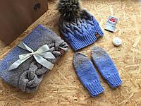 Комплект женский: шапка, снуд и варежки