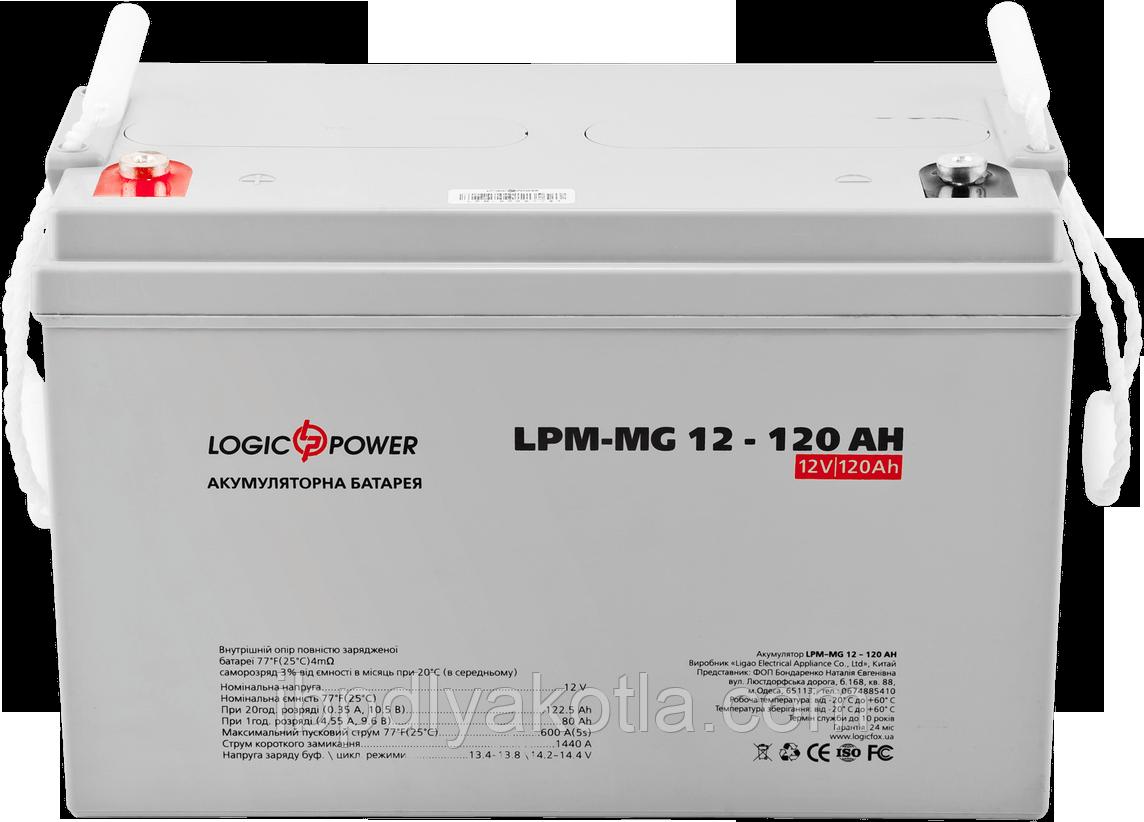 Logicpower LPM-MG 12V 120AH