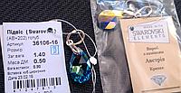 Підвіс срібний Подвес кулон серебрянный с кристаллами Сваровски Капля 36106-16 АВ+202