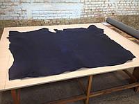 Кожа натуральная ременная синего цвета, толщина 3.5 мм, арт. СК 1684