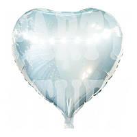 Фольгированный шар Сердце, светло-голубое, 44 см