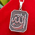 Исламский кулон серебро 925 пробы, фото 2