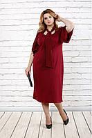 Женское вечернее платье большого размера 0730 / размер 42-74 / цвет бордо