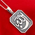 Исламский кулон серебро 925 пробы, фото 3