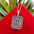 Исламский кулон серебро 925 пробы, фото 5