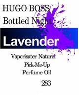 Масляная парфюмерия на разлив для мужчин 283 «Boss Bottled Night Hugo Boss»