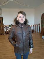 Куртка мужская из натуральной кожи зимняя