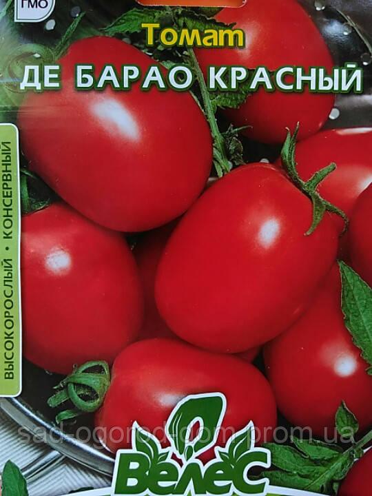 Томат Де-барао красный 1г