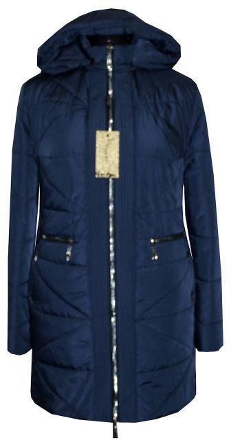 Повседневная батальная демисезонная женская куртка