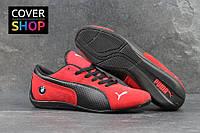 Кроссовки мужские Puma BMW Motosport, материал - замша, черно-красные