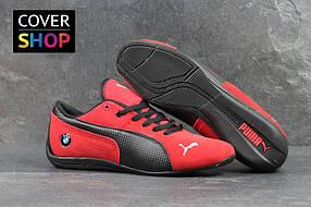 Кроссовки мужские Puma BMW Motosport, материал - замша, черно-красные 41
