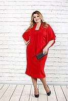 Женское вечернее платье большого размера 0730 / размер 42-74 / цвет красный