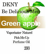 Масляная парфюмерия на разлив для мужчин 293 «DKNY Be Delicious Men Donna Karan»