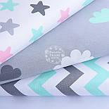 Ткань хлопковая с розовыми, мятными и серыми звёздами, ширина 240 см (№1155), фото 3