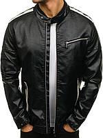 Куртка эко-кожа черная мужская воротник-стойка с белыми вставками