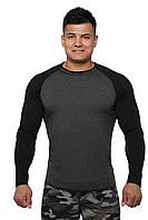 Реглан для занятия спортом и активного отдыха  (черно серый, длинный рукав) Long Sleeve