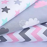 Ткань хлопковая с розовыми, мятными и серыми звёздами, ширина 240 см (№1155), фото 4