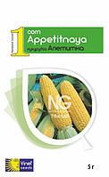 Семена кукурузы Аппетитная 5 г, Империя семян