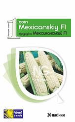Семена кукурузы Мексиканский F1 20 шт Vinel' Seeds