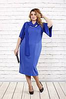 Женское вечернее платье большого размера 0730 / размер 42-74 / цвет электрик