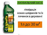 Lignofix I-PROFI лікувальний засіб 1л., фото 1