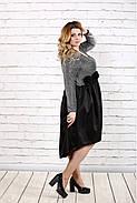 Женское вечернее платье с пышной юбкой 0729 / размер 42-74 / цвет серый+черный, фото 2