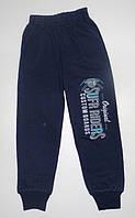 Штаны спортивные с карманами для мальчиков 4, 5, 6, 7, 8 лет.