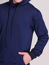 Худи, кенгуру мужское, теплое с начесом, темно синее, фото 2