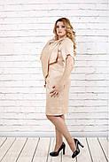 Женское атласное вечернее платье 0728 / размер 42-74 / цвет бежевый, фото 3