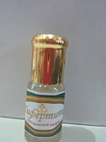 Египетские масляные духи (нифертити) 3 мл.
