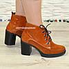 Стильные женские рыжие ботинки на устойчивом каблуке, фото 2
